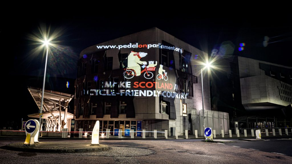Projection onto Scottish Parliament building